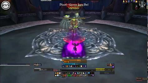 Shadow Priest Solo ICC 10 : Blood-Queen Lana'thel , Blood