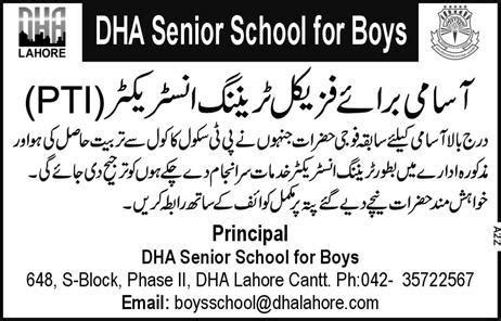 DHA School published in Express Newspaper on 9-September