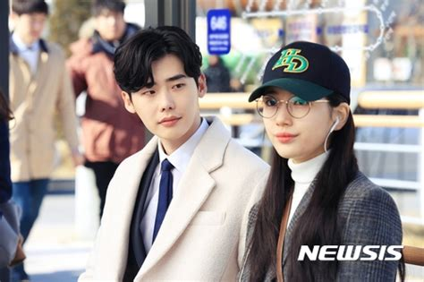 'While You Were Sleeping' Off To Good Start with 9